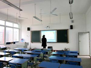 道图交互推拉板中学教室应用
