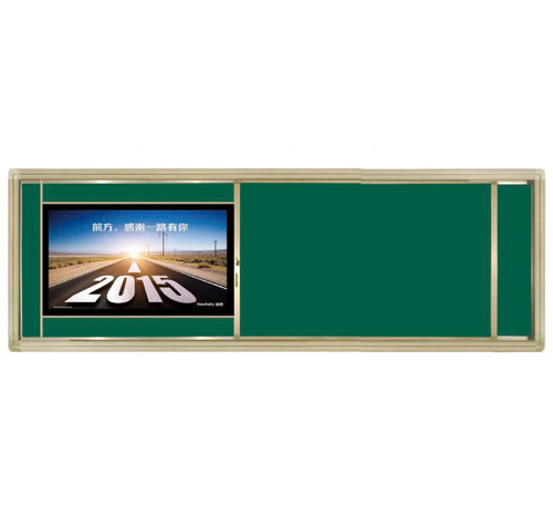 电视机(侧置)专用-推拉教学板